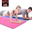 家用健身器材瑜珈墊瑜伽墊加寬加厚10mm加大厚瑜珈墊運動Mandyc