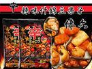 日本進口 傳六 天六 辣味什錦豆菓子 [JP30126104]千御國際