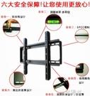 原裝TCL電視壁掛架32/40/43/49/55/650寸專用tcl液晶電視支架加厚  一米陽光