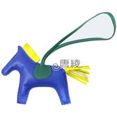 【Hermes 愛馬仕】RODEO MM馬兒造型拼色小羊皮鑰匙圈/吊飾(中-藍X綠 H074411CA)