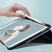 蘋果2018新款 ipad pro10.5保護套帶筆槽9.7英寸air2硅膠平板殼5 橙子精品