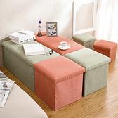 [長方] 多功能儲物凳 收納儲物凳 方形 沙發 椅凳 折疊收納椅 收納凳 椅子 收納 居家生活【RS925】