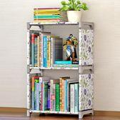 簡易書架書櫃置物架  層架子落地兒童書櫥WY 【 出貨】