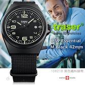 瑞士TRASER P59 Essential M Black 42mm 黑錶-(公司貨)#108218