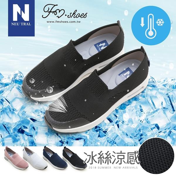 氣墊鞋-冰絲涼感輕量氣墊鞋(黑)-FM時尚美鞋-NeuTral.Cream