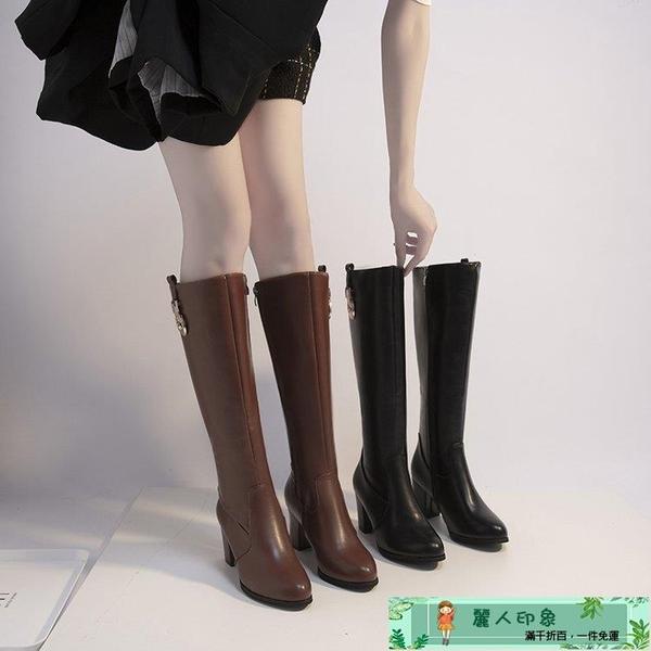 長靴 35-43大碼長靴新款女鞋拉鏈女靴高筒靴子女春秋冬騎士靴中跟粗跟 麗人印象 免運