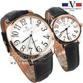 valentino coupeau范倫鐵諾 方圓數字時尚錶 玫瑰金電鍍 玫瑰金x黑 對錶 V61601W玫黑大+V61601W玫黑小