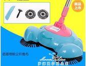 掃地機手推式家用不用電懶人掃把簸箕組合掃拖一體吸塵器 全館免運 YXS
