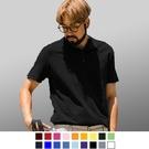 【男人幫】P1168*素面基本款【CVC素領短袖網眼POLO衫】國旗藍/水藍/果綠/紅色/桃紅