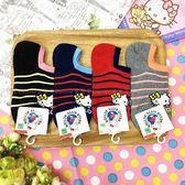 【KP】22-26cm 三麗鷗 Hello Kitty 條紋 雙色 卡通襪 短襪 襪子 船型襪 DTT100007672