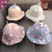 女寶寶帽子春秋薄款女童遮陽帽1-3歲兒童漁夫帽2韓版潮嬰兒帽子【快速出貨八五折免運】