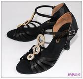 節奏皮件~國標舞鞋拉丁鞋款緞面鑲鑽舞鞋編號3771 黑布