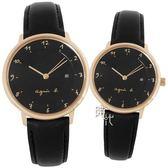 【台南 時代鐘錶 agnes b.】優雅法式人文 手寫風簡約時尚情人對錶 BS9006J1 B4A005J1
