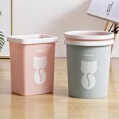 垃圾桶 廚房無蓋萌貓壓圈紙簍衛生間加厚塑料垃圾筒