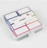 吸磁貼 智典書寫磁片可重復書寫英語單詞卡貼磁粒片小牌子磁力黑板貼標志提示牌 夢藝