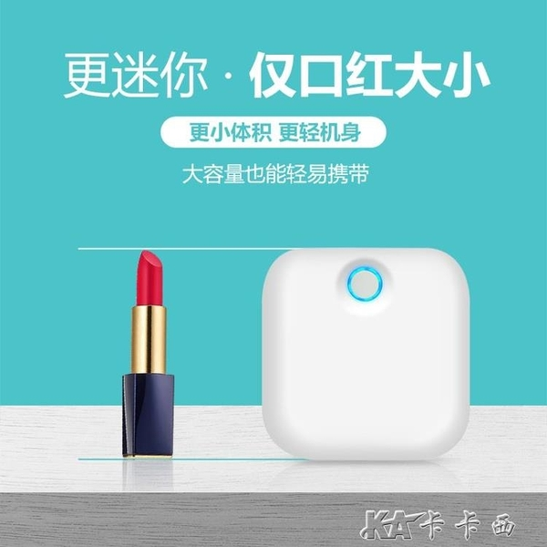 行動電源 行動電源超薄大容量毫安便攜YM-20000M女可愛蘋果沖手機 【快速出貨】