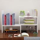 桌面置物書架學生桌面收納小架子書櫃兒童辦公桌上創意小型簡易置物 快速出貨YJT