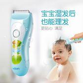 理髮器易簡嬰兒超靜音防水剃頭兒童電推剪充電新生寶寶家用 愛麗絲精品220V