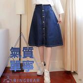牛仔裙--優雅氣質經典排釦鬆緊裙頭實用口袋A字單寧及膝長裙(藍XL-5L)-Q90眼圈熊中大尺碼