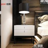 現代臥室烤漆床頭櫃儲物櫃 黑色鐵架腳床邊櫃時尚簡約二斗櫃定製HM 3C優購