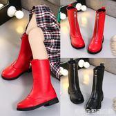 新款女童靴子秋冬季長皮靴兒童馬丁高筒鞋公主韓版騎士棉靴  居家物語