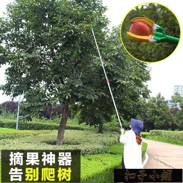 摘果器 摘果神器伸縮桿多功能加長換燈泡高空 摘柿子神器三爪【上新6折】