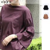 出清 罩衫 寬鬆 喇叭袖 皺褶  日本品牌【coen】