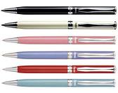 【奇奇文具】飛龍牌Pentel B811 烤漆高級金屬原子筆(黑芯) ●送刻字