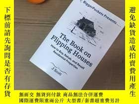 二手書博民逛書店The罕見book on flipping house(炒房書)