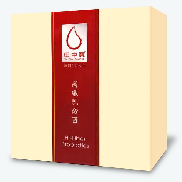 【中天生技】田中寶高纖乳酸菌(20包/盒)