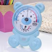 ◄ 生活家精品 ►【Q303】懸掛&立式兩用溫度表 兒童 氣溫 濕度 居家 氣候 壁掛 桌面 機械 感應