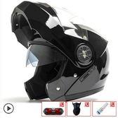 AD雙鏡片電動摩托車藍芽頭盔男女士夏季防曬四季通用半覆式揭面盔 爾碩數位3c