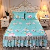 冰絲涼席 床笠款涼席可折疊可水洗1.8m床1.5米涼席三件套可機洗床裙空調席 圖拉斯3C百貨