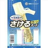 雪印北海道起司棒50g-四種口味 (原味/蒜味/煙燻/紅辣椒)