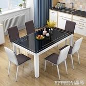 餐桌 餐桌椅組合長方形4人6人餐廳家用簡約現代小戶型吃飯桌子洽談 晶彩 99免運LX