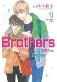 Brothers ~兄弟Plus~ 01