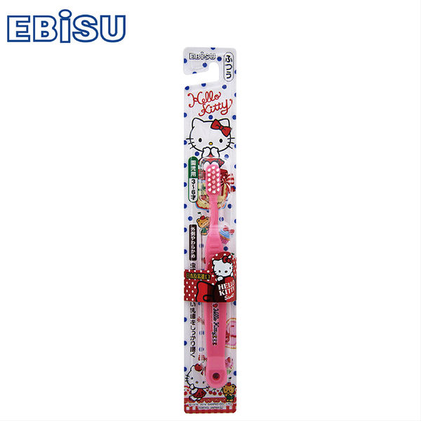【EBiSU】Hello Kitty 3~6歲兒童牙刷