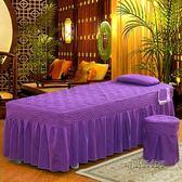 美容院床罩 圓頭 梯形 方頭美容院專用床罩美容床罩單件按摩床罩「時尚彩虹屋」