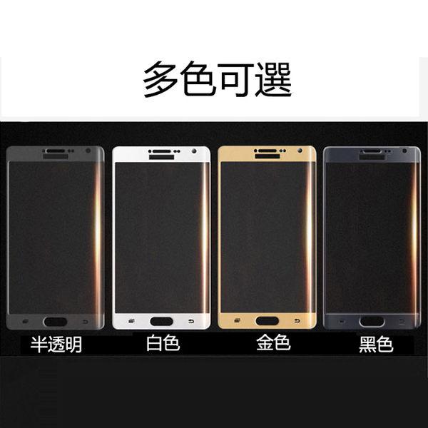 三星 Galaxy Note Edge N9150 手機鋼化膜玻璃膜 熱彎曲面膜 奈米膜 保護貼 防指紋 螢幕保護貼