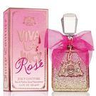Juicy Couture Viva La Juicy Rose 玫瑰女性淡香精 100ml 28365《Belle倍莉小舖》