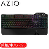 AZIO MGK L80 MAX RGB 機械電競鍵盤 Cherry MX 銀軸