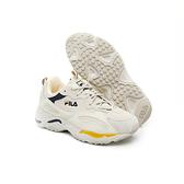 FILA RAY TRACER 中性黃米白色運動鞋-NO.4C606U444