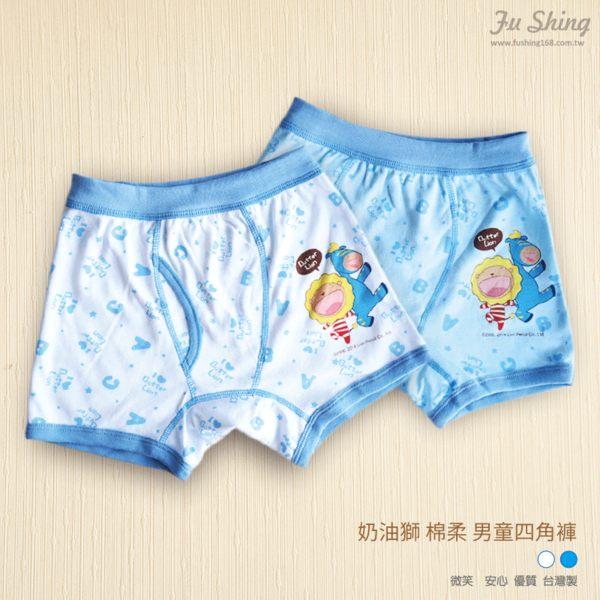 【奶油獅】奶油獅與果凍馬歡樂時光男童前開口平口四角褲 / 台灣製 / 2件入 /  2847