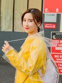 雨衣成人女潮牌網紅款情侶透明雨衣徒步背包演唱會釣魚騎行雨衣男·皇者榮耀3C