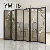 中式實木客廳屏風隔斷牆折疊移動簡約現代辦公室遮擋臥室家用裝飾  降價兩天