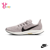 NIKE WMNS AIR ZOOM PEGASUS 36 成人女款 運動鞋慢跑鞋 P7192#粉紫◆OSOME奧森鞋業