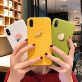 牛油果香蕉水果蘋果X手機殼iphone8/7plus/6s軟殼套XR女Xs/11Pro/max皮質保護套