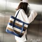 包包2020春季韓版帆布包文女包單肩簡約清新休閒學生大容量手提袋【果果新品】