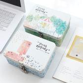 創意小清新帶鎖收納小鐵盒 桌面收納整理儲物盒【折現卷+85折】