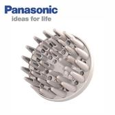 ~現貨全新商品~*新家電錧*【Panasonic國際EH-2N02-C】專業整髮烘罩